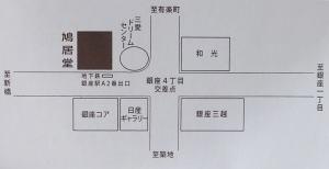DSCF2473-300.jpg