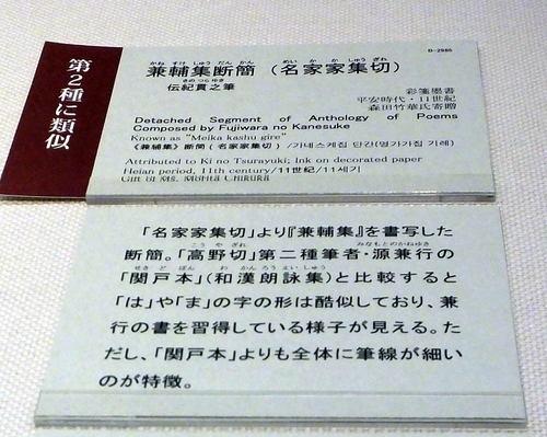 DSCF5877.JPG