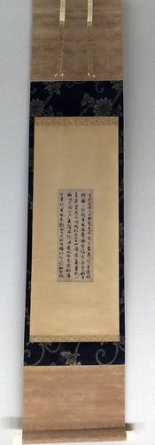 DSCF5892-500.jpg