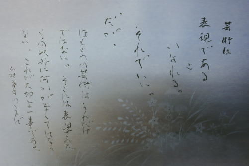 IMG_1988-500.jpg