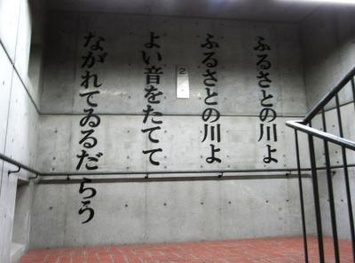 IMG_2007-400.jpg