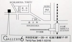 IMG_2752-300.jpg