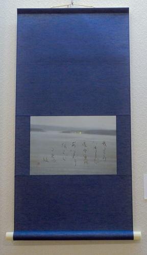 DSCF0326-miyokojiku.jpg