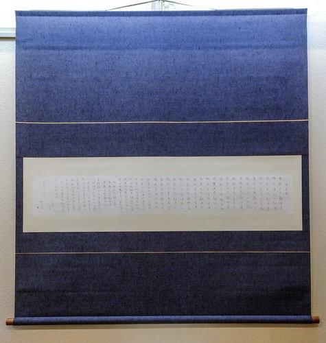 DSCF0337-jyudaigan1000.jpg
