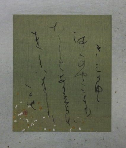 DSCF552-yabe300.jpg