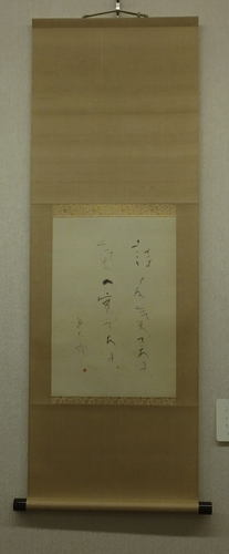 DSCF9022-fukutijiku.jpg