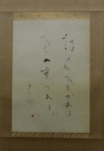 DSCF9023-fukuti-si.jpg