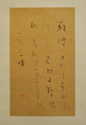 DSC_0031-400.jpg