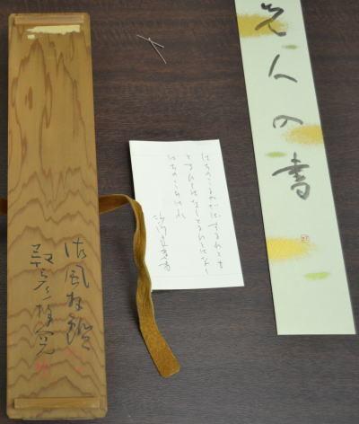 DSC_8375ryoukan.jpg