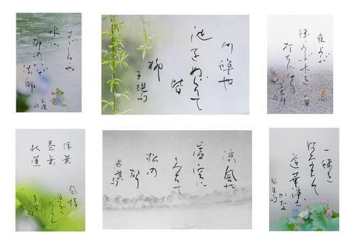 夏の俳句-1000.jpg