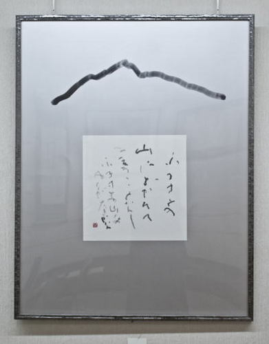 fujiwara-400.jpg