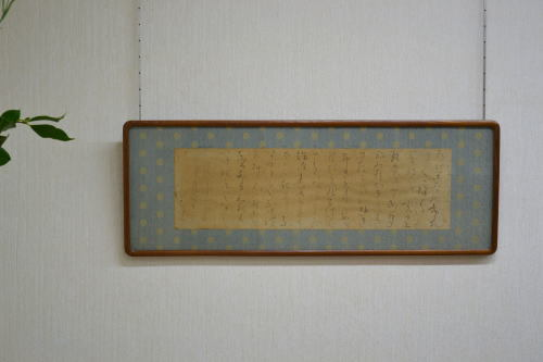 ryoukan-a.jpg